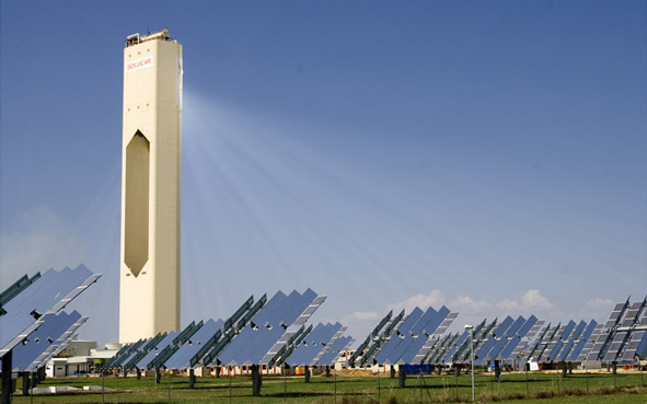 a solar thermal power plant