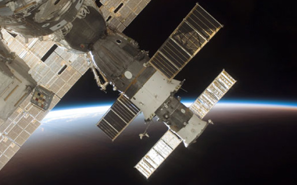 View from a window on the International Space Station